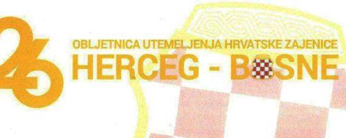 Poziv na obilježavanje 26. obljetnice utemeljenja HZHB