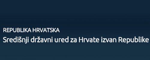 Javni poziv za prijavu posebnih potreba i projekata od interesa za Hrvate izvan Republike Hrvatske u svrhu ostvarenja financijske potpore za 2018. godinu