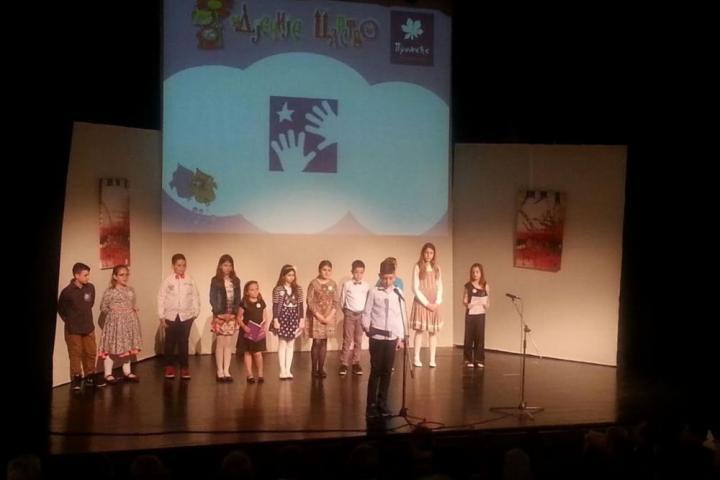 Josip Polić osvojio treću nagradu među 80 finalista na Međunarodnom festivalu dječje poezije