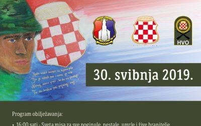 Poziv na zajedničko obilježavanje Dana branitelja općine Posušje